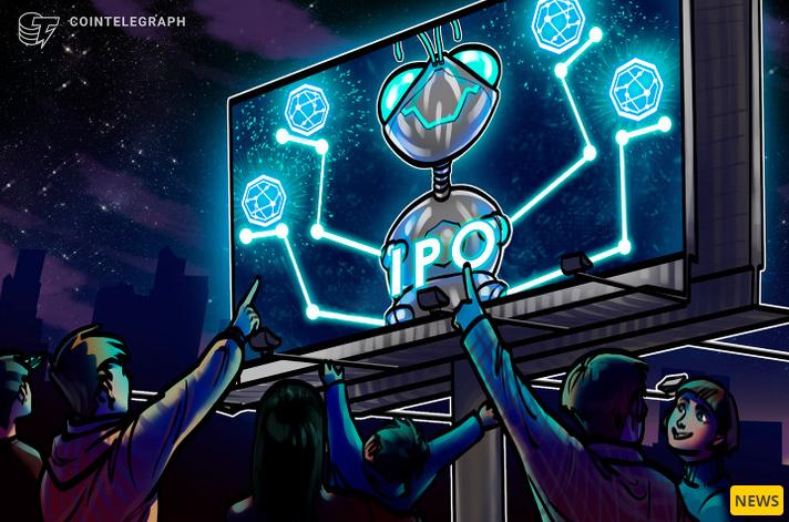 بلاکچین پلتفرم معاملاتی آی ان ایکس(INX)، ارزش 125 میلیون دلاری توکن آی پی او(IPO) را تکمیل می کند