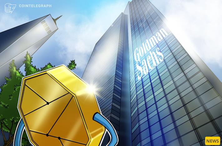 شرکت گُلدمن ساکس (Goldman Sachs) 15 میلیون دلار سرمایه برای شرکت کوین مِترکس (Coin Metrics) را رهبری می کند