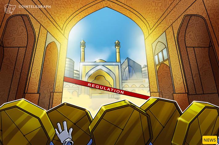 ممنوعیت استفاده از ارزهای دیجیتال خارجی در ایران