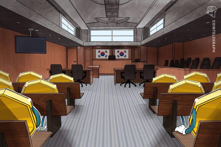 صرافی های رمزارز در کره جنوبی می توانند از دولت شکایت کنند