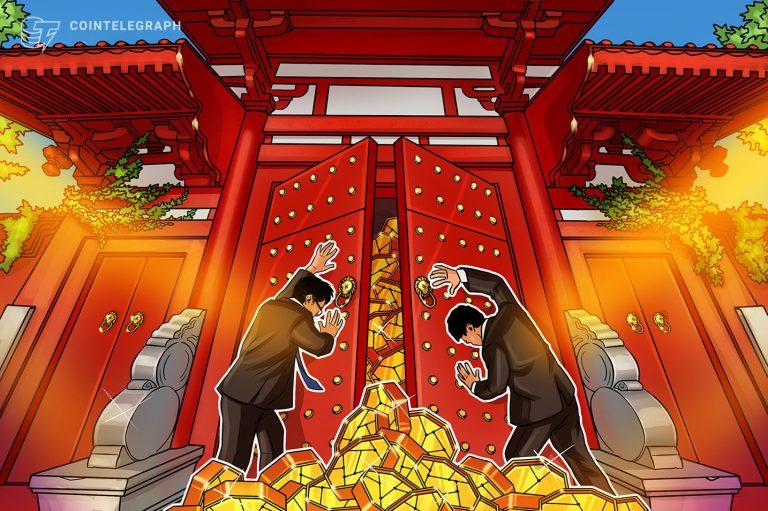 ممنوعیت کاربران چینی در صرافی هیوبی(Huobi)