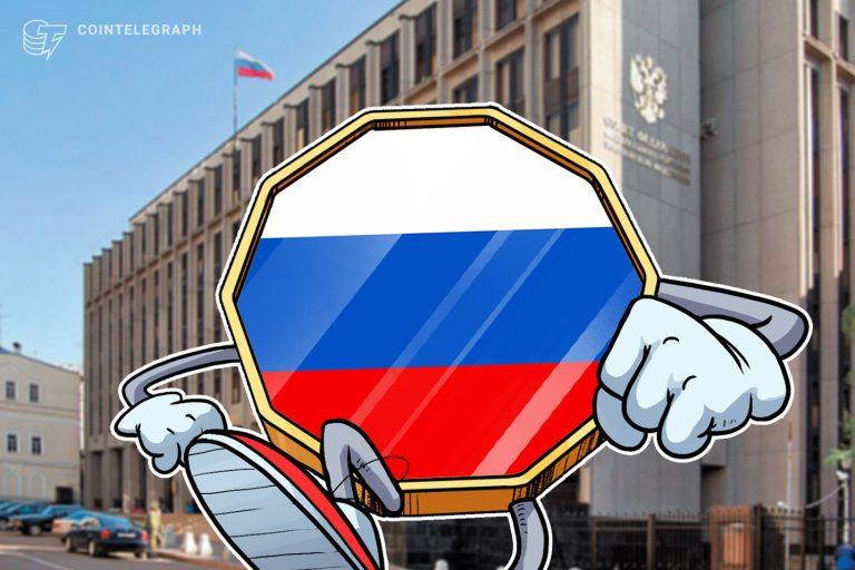 بانک مرکزی روسیه، اولین گروه برای آزمایش رمزارز روبل را تشکیل می دهد