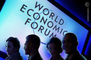 مجمع جهانی اقتصاد(WEF)،ابزار قانون گذاری در دیفای را منتشر می کند