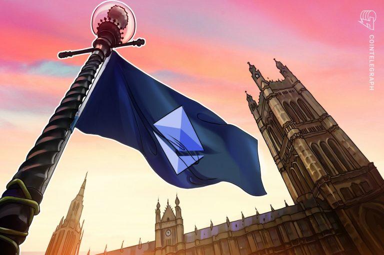 هارد فورک لندن اتریوم از 24 ژوئن در شبکه های آزمایشی اجرا می شود