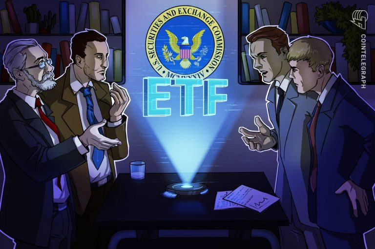 بورس و اوراق بهادار آمریکا(SEC) تصمیم گیری در مورد صندوق بیت کوین شرکت Valkyrie را به تأخیر انداخت