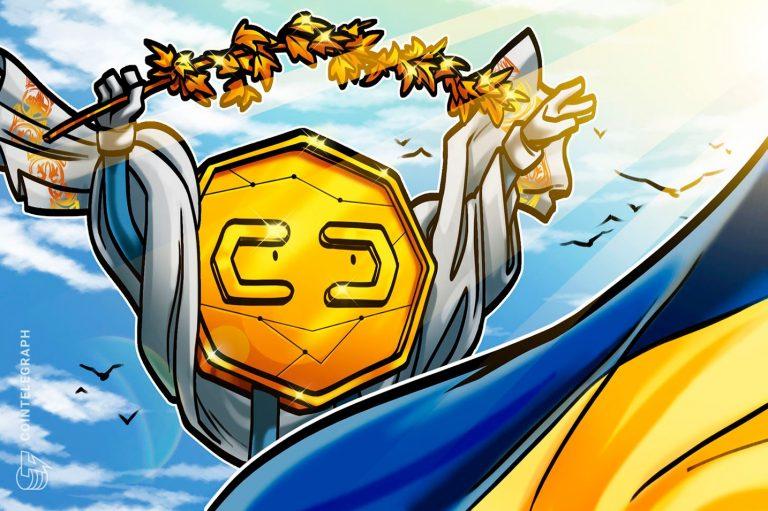 بانک الکترونیکی اوکراین قصد دارد تریدینگ بیت کوین را در ماه جولای ارائه دهد