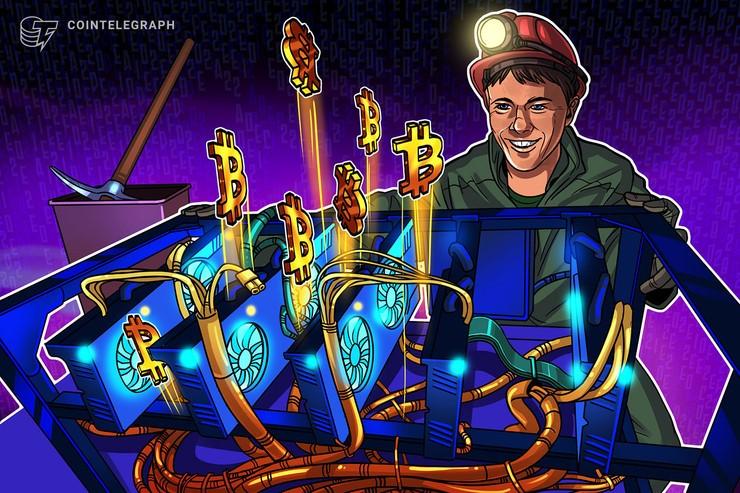 آموزش صفر تا صد استخراج رمزارز بیت کوین