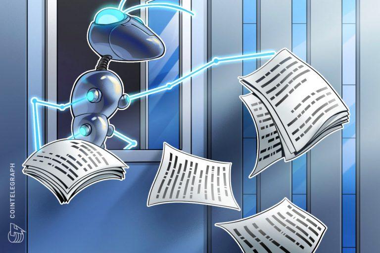 سرویس جدید Paperless سامسونگ: قابلیت حذف اسناد را به بلاکچین سازمانی اضافه می کند