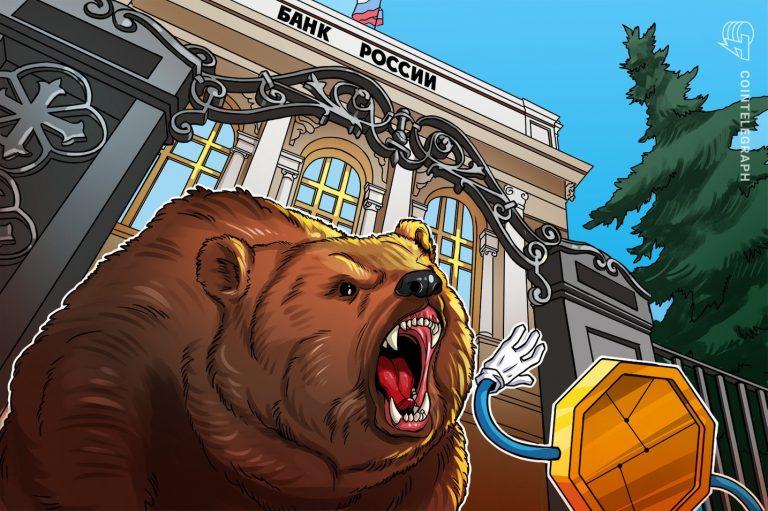 بانک روسیه از صرافی های سهام می خواهد که شرکت های مرتبط با رمزارز را لیست نکنند